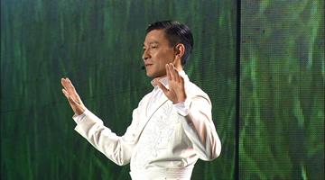 刘德华<Unforgettable>中国巡回演唱会2011【39.9G】1080P蓝光原盘.港版